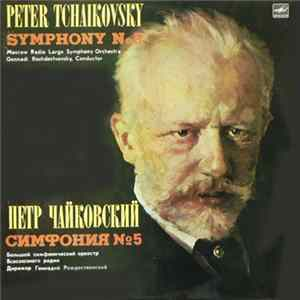 P. Tchaikovsky - Moscow Radio Large Symphony Orchestra , Conductor Gennadi Rozhdestvensky - Symphony No. 5 In E Minor, Op. 64